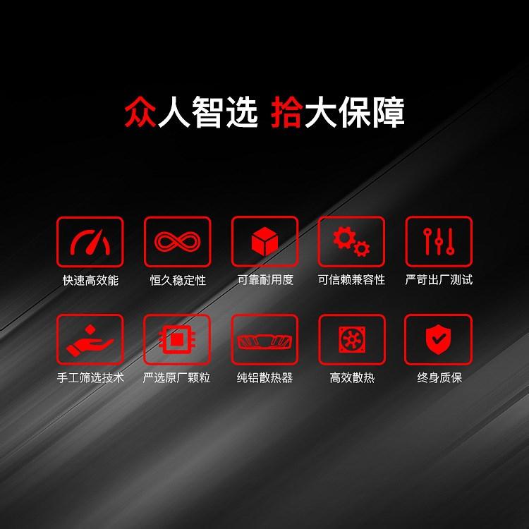 RED2_750px_02.jpg