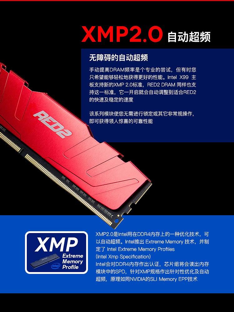 RED2_750px_11.jpg