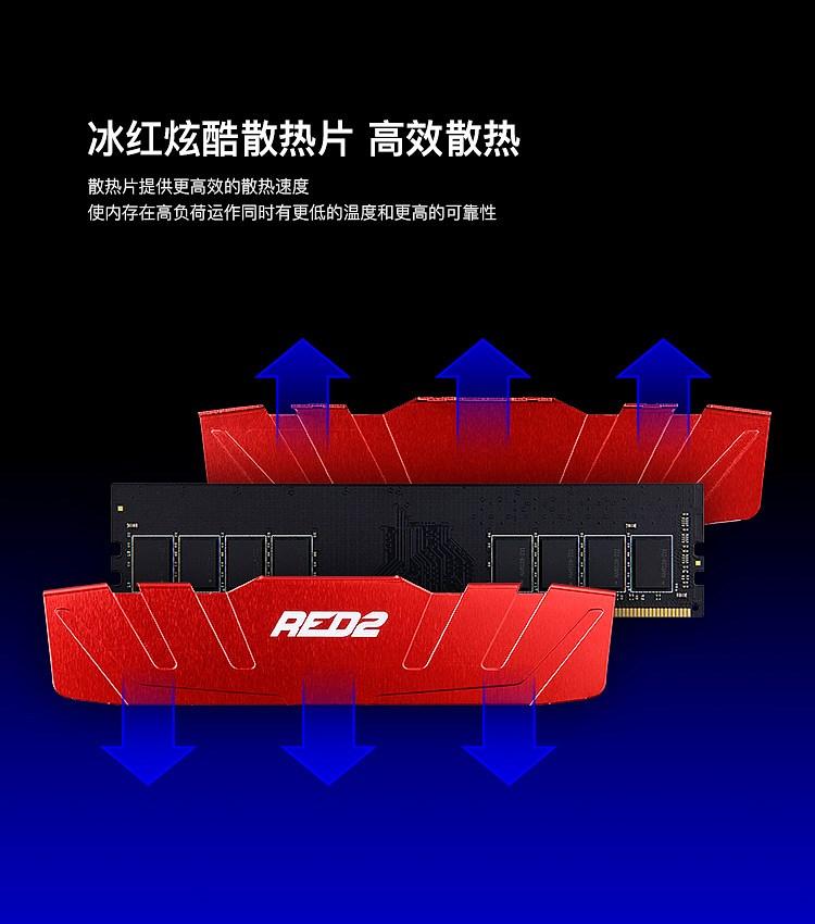 RED2_750px_07.jpg