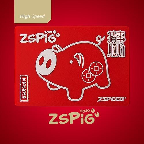 ZSPIG猪年幻念版