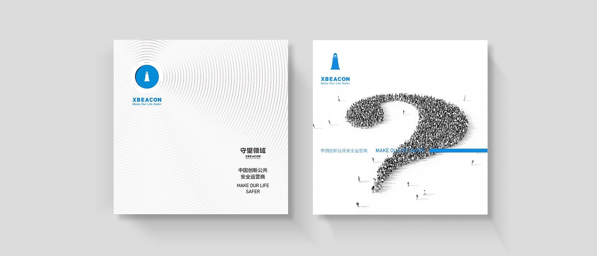 002-封面设计.jpg