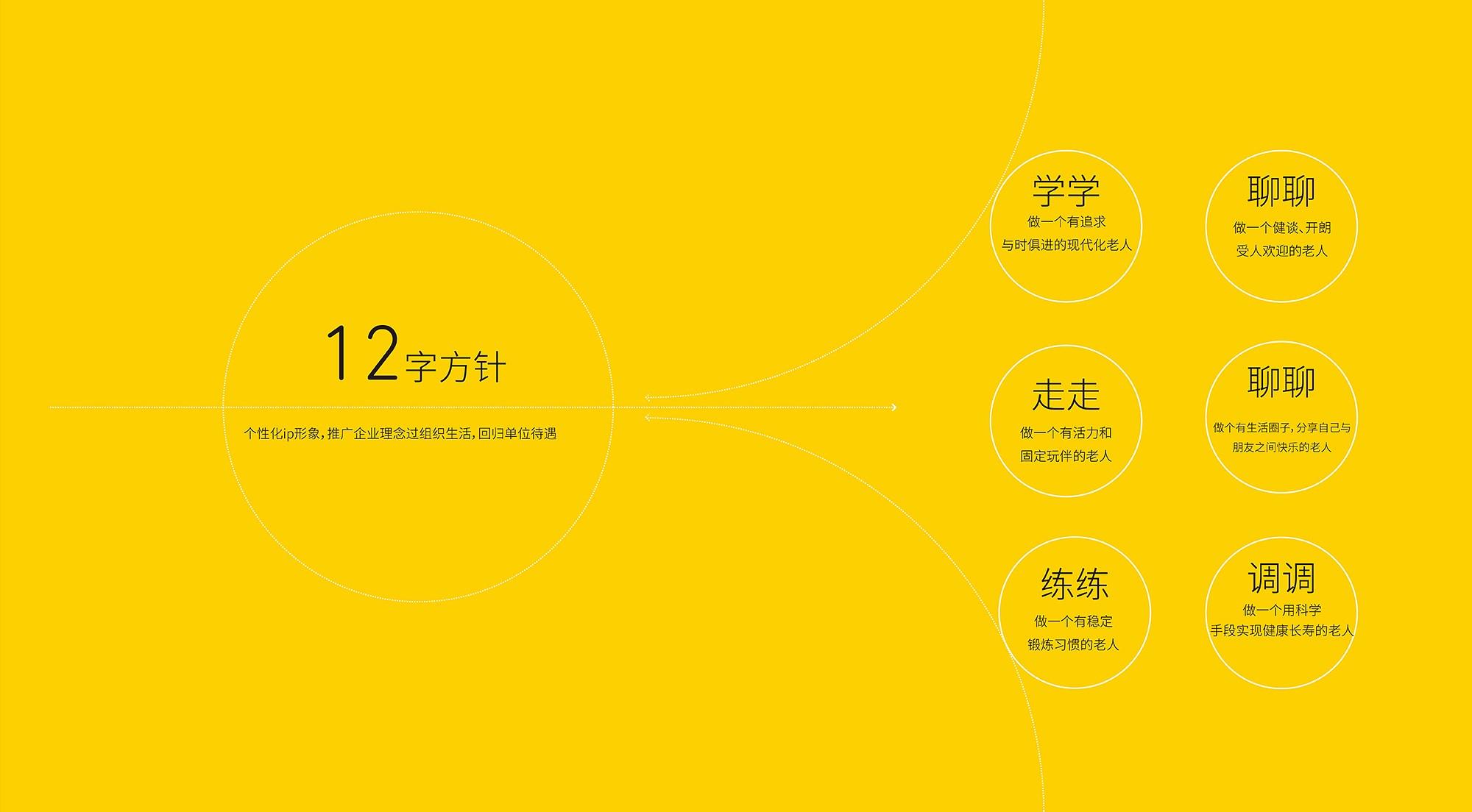 2-详情说明-02.jpg