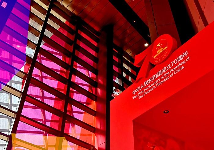 庆祝中华人民共和国成立70周年主题展