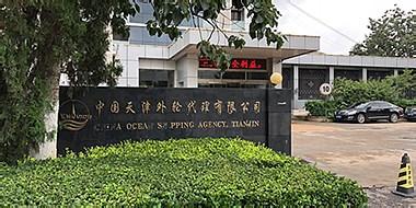 天津外轮代理有限公司智能会议平板及无线投屏器安装