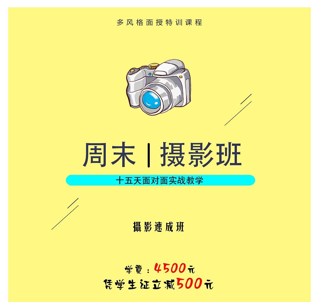 周日班课程内容-(2)_01.jpg