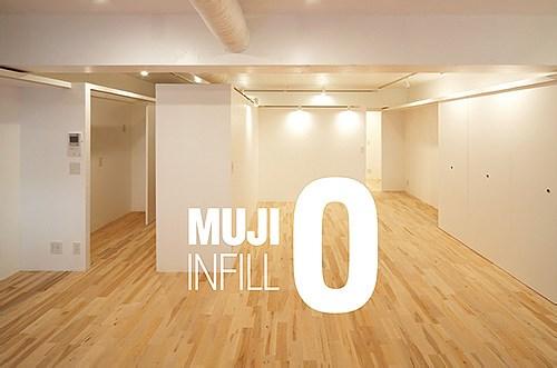 MUJI-グッドデザイン賞