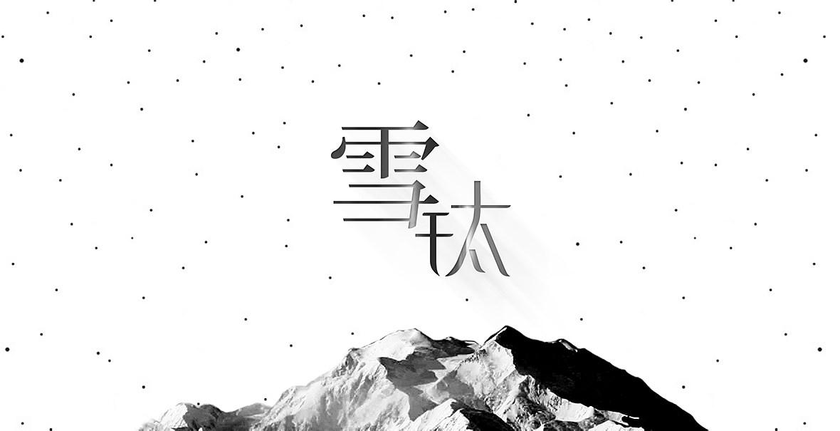 火枫12.jpg