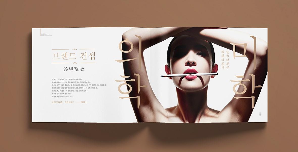 华山绣博士06.jpg
