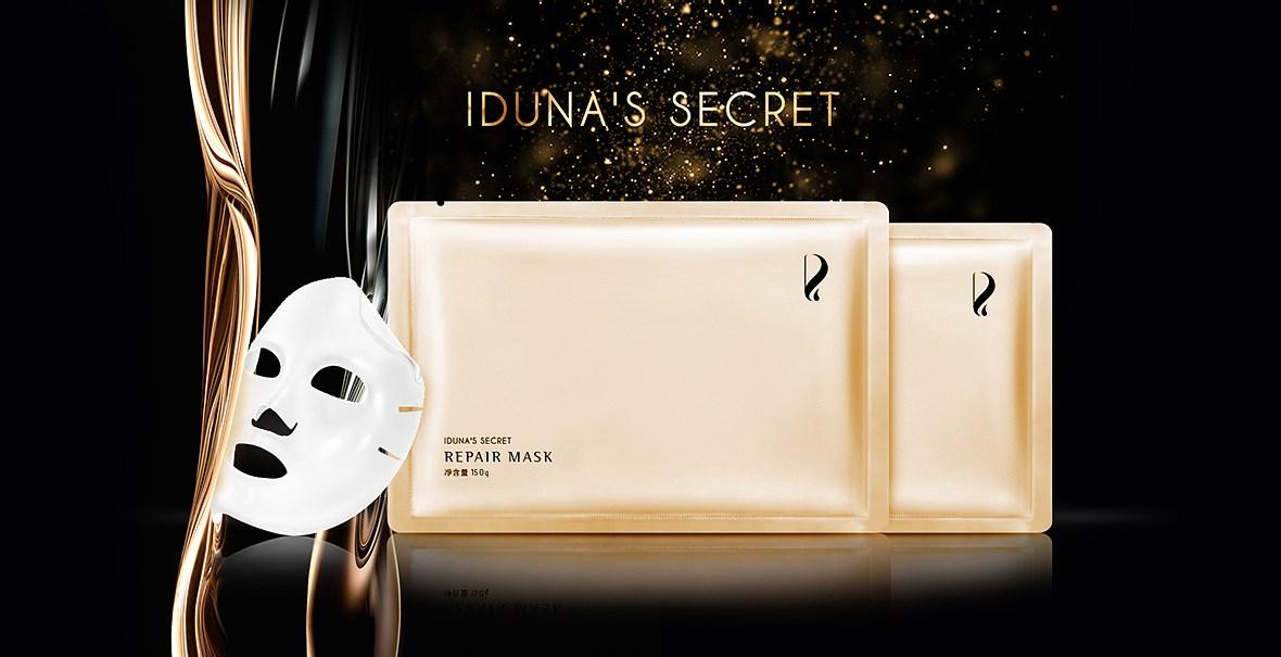 伊杜娜-16.jpg