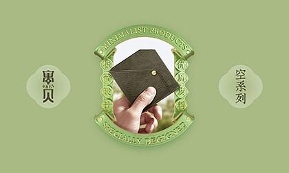迷你钱夹/墨绿色