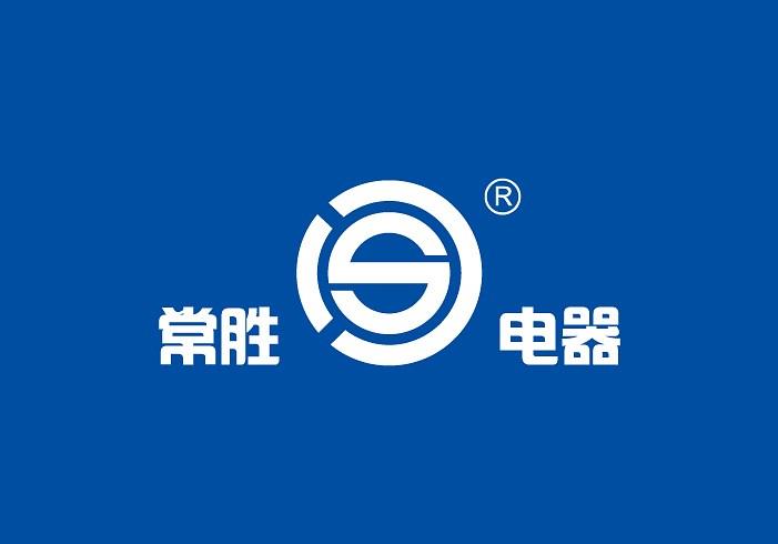 江苏常胜电器股份有限公司