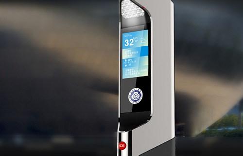 昆特智能氣象站產品設計