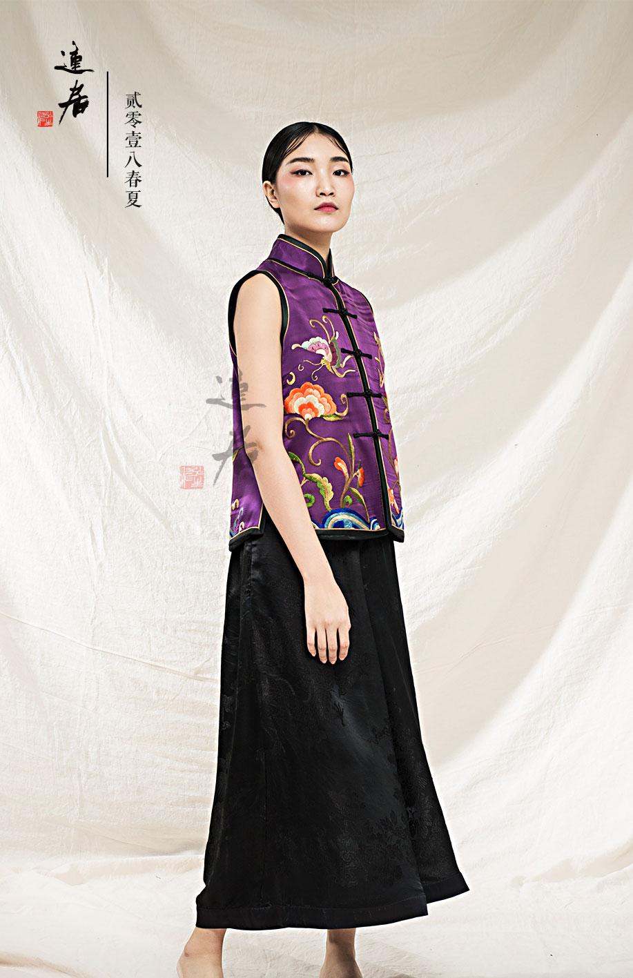 老绣马甲 (紫色)