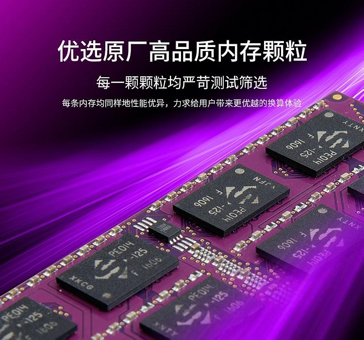 DDR3_NB_750px_04.jpg