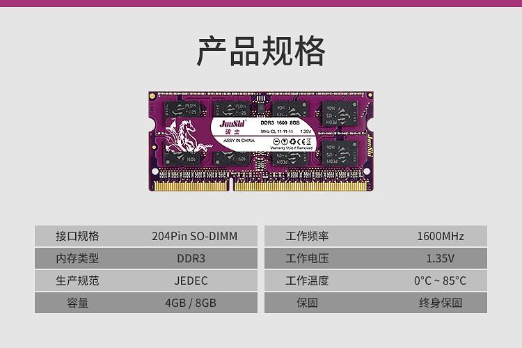 DDR3_NB_750px_08.jpg