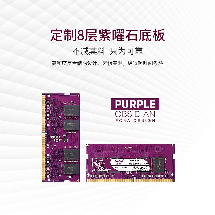 DDR4_NB_750px_02.jpg