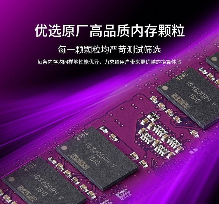 DDR4_NB_750px_04.jpg