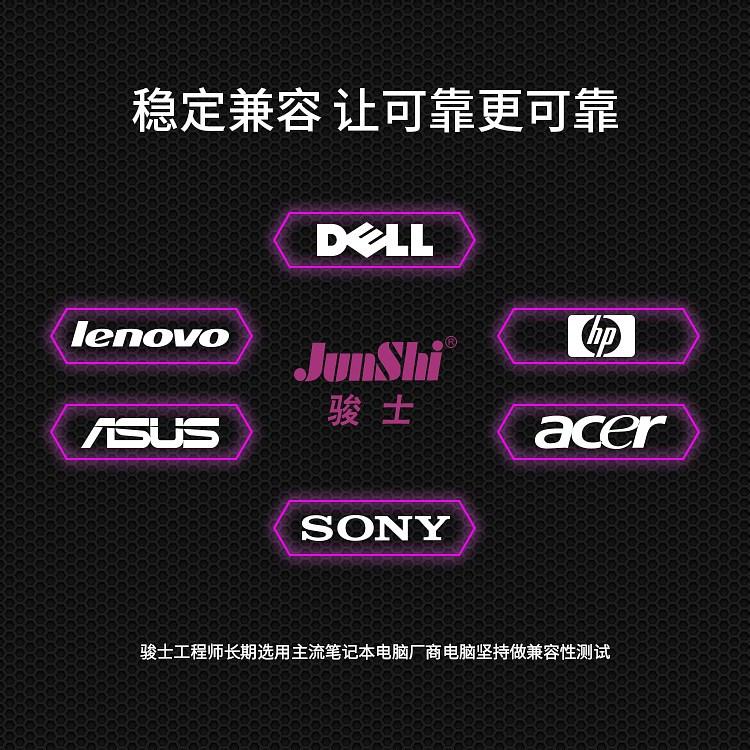 DDR4_NB_750px_07.jpg