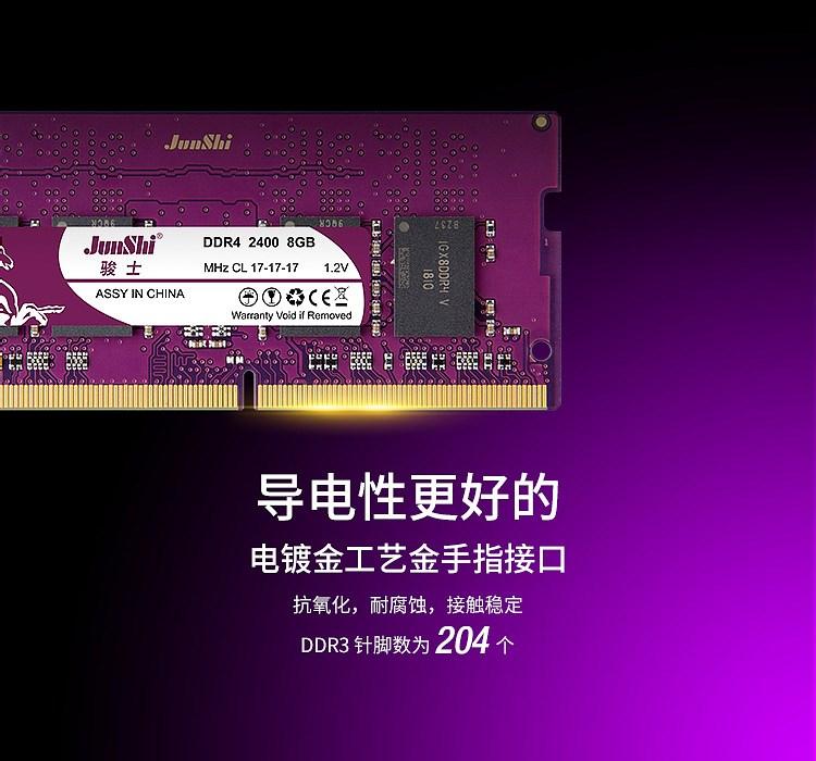 DDR4_NB_750px_05.jpg