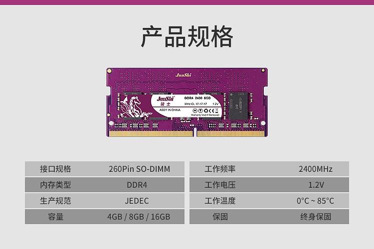 DDR4_NB_750px_09.jpg