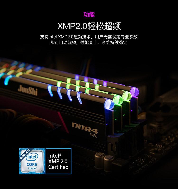 DDR4_灯条_750px_07.jpg
