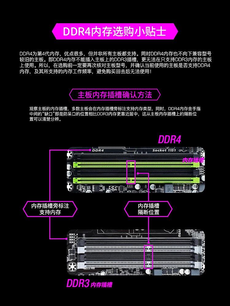 DDR4_灯条_750px_13.jpg