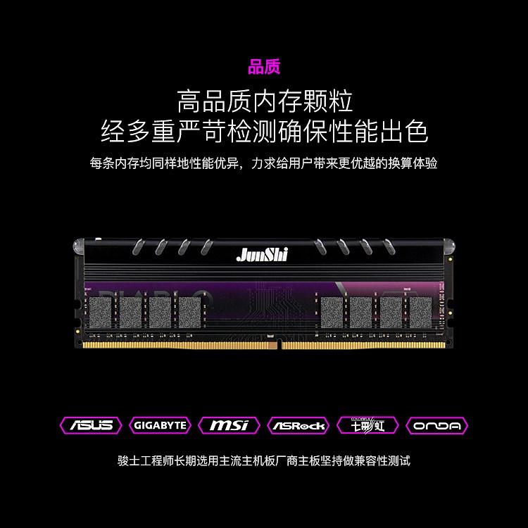 DDR4_灯条_750px_08.jpg