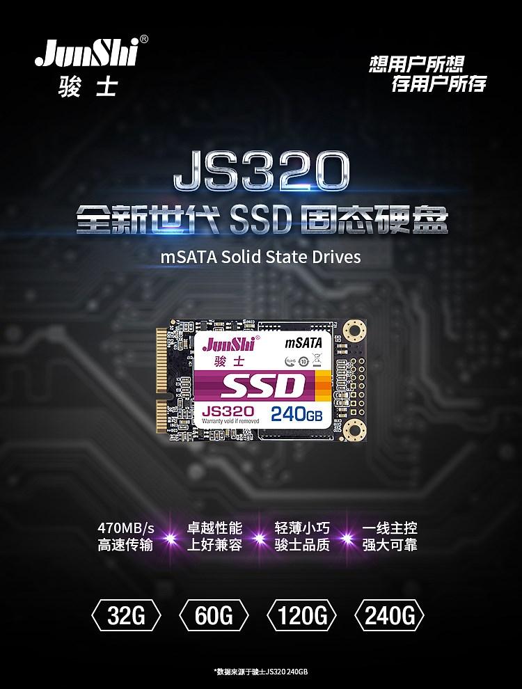 mSATA_750px_B_01.jpg