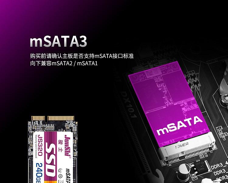 mSATA_750px_B_07.jpg
