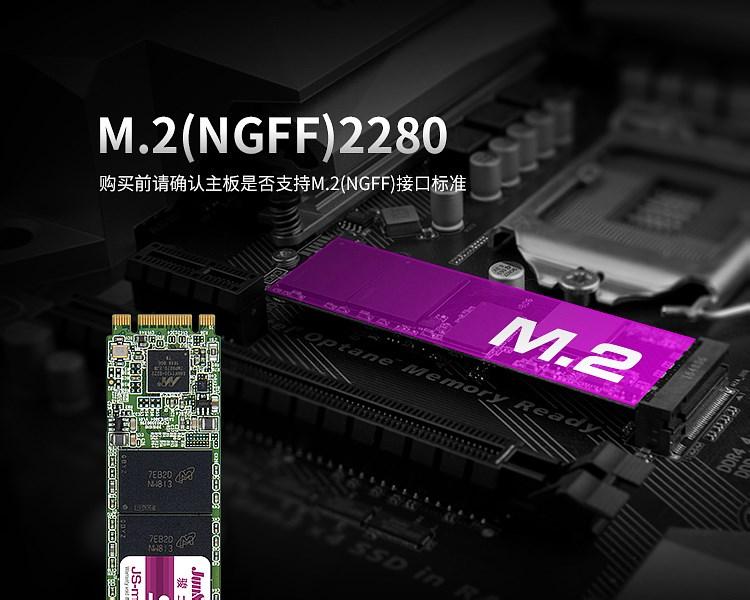 M.2_750px_B_07.jpg