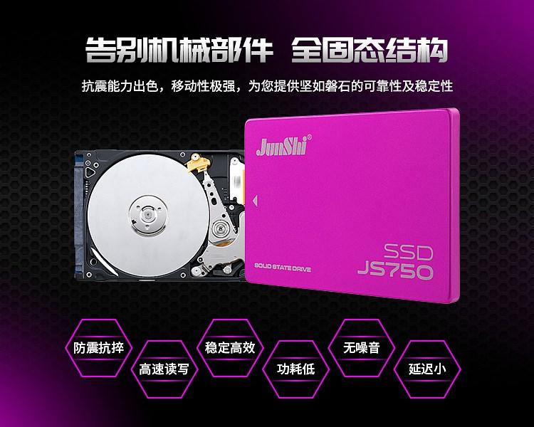 JS750_750px_08.jpg
