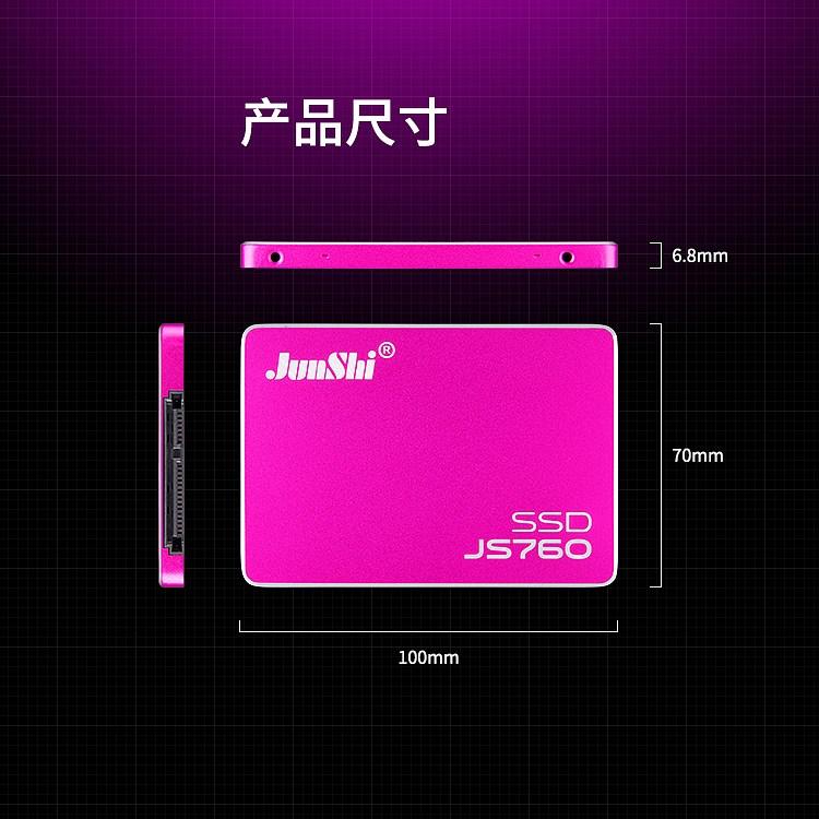 JS760_750px_10.jpg