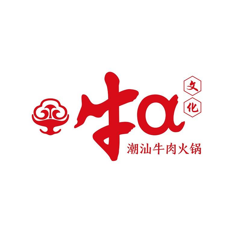 牛a潮汕牛肉火鍋-品牌全案設計