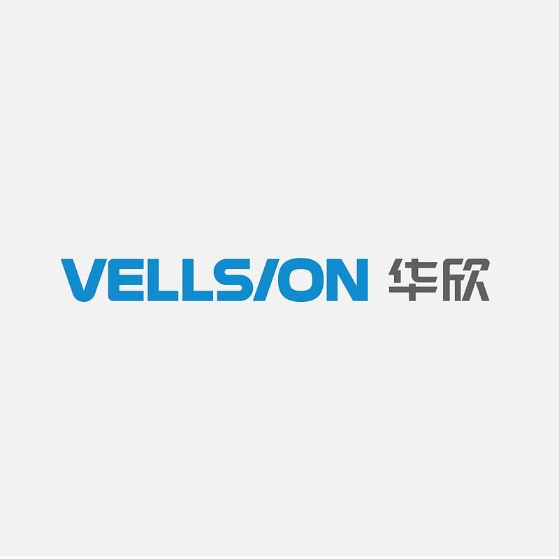 華欣科技-品牌VI設計
