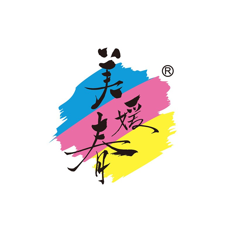 美媛春藥業-包裝升級設計