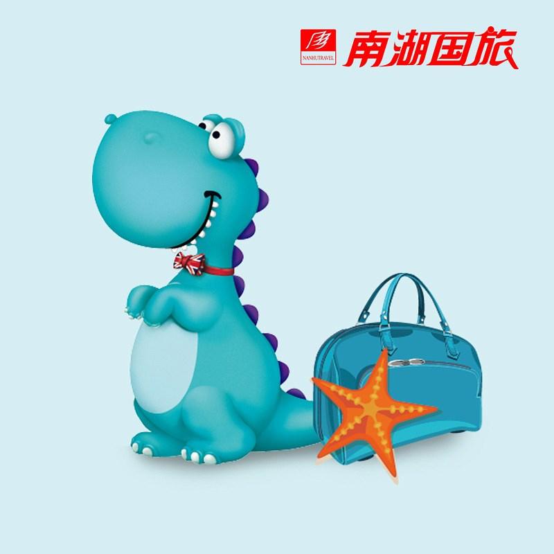 南湖国旅IP吉祥物设计