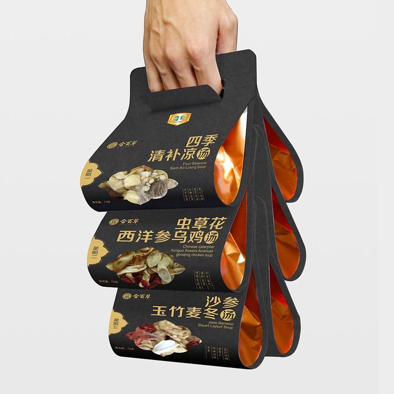 合百草藥膳系列-湯料包裝設計