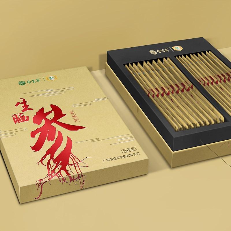 合百草-超細粉生曬參包裝設計