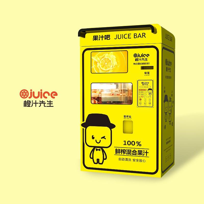 橙汁先生-自動售賣機形象設計