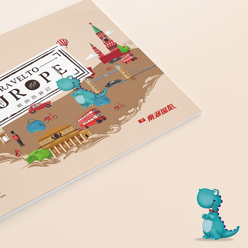 南湖國旅-歐洲歷游記