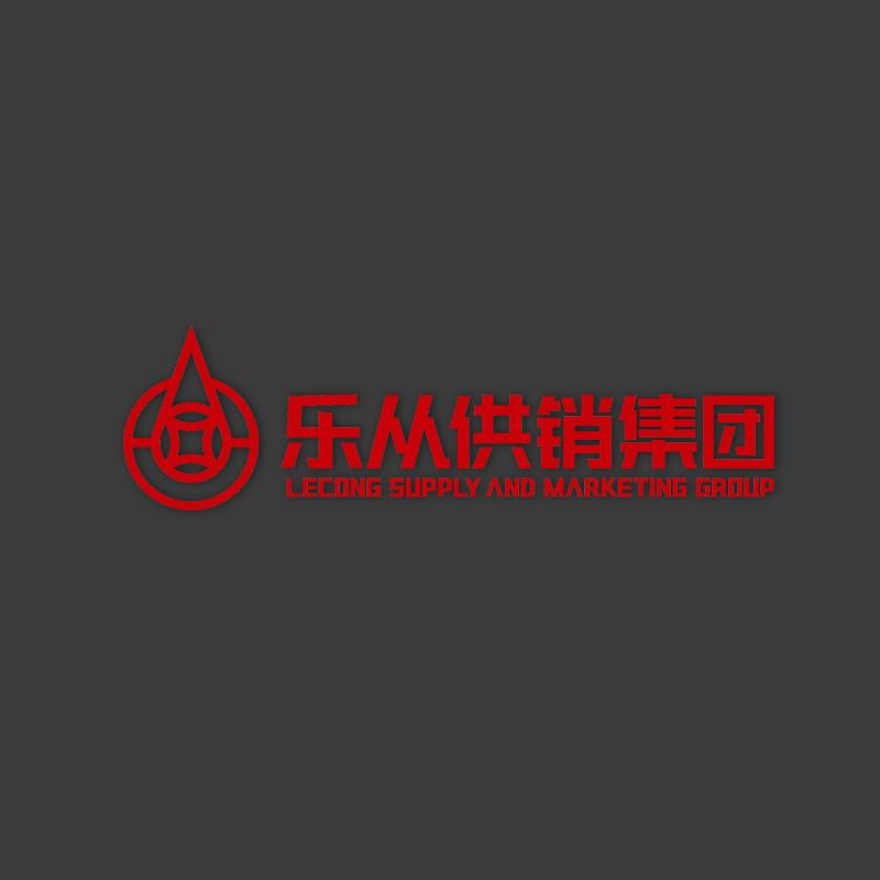 佛山樂從供銷集團-品牌VI設計