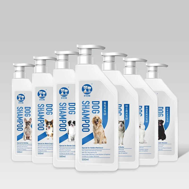 多尼斯寵物洗護系列包裝設計