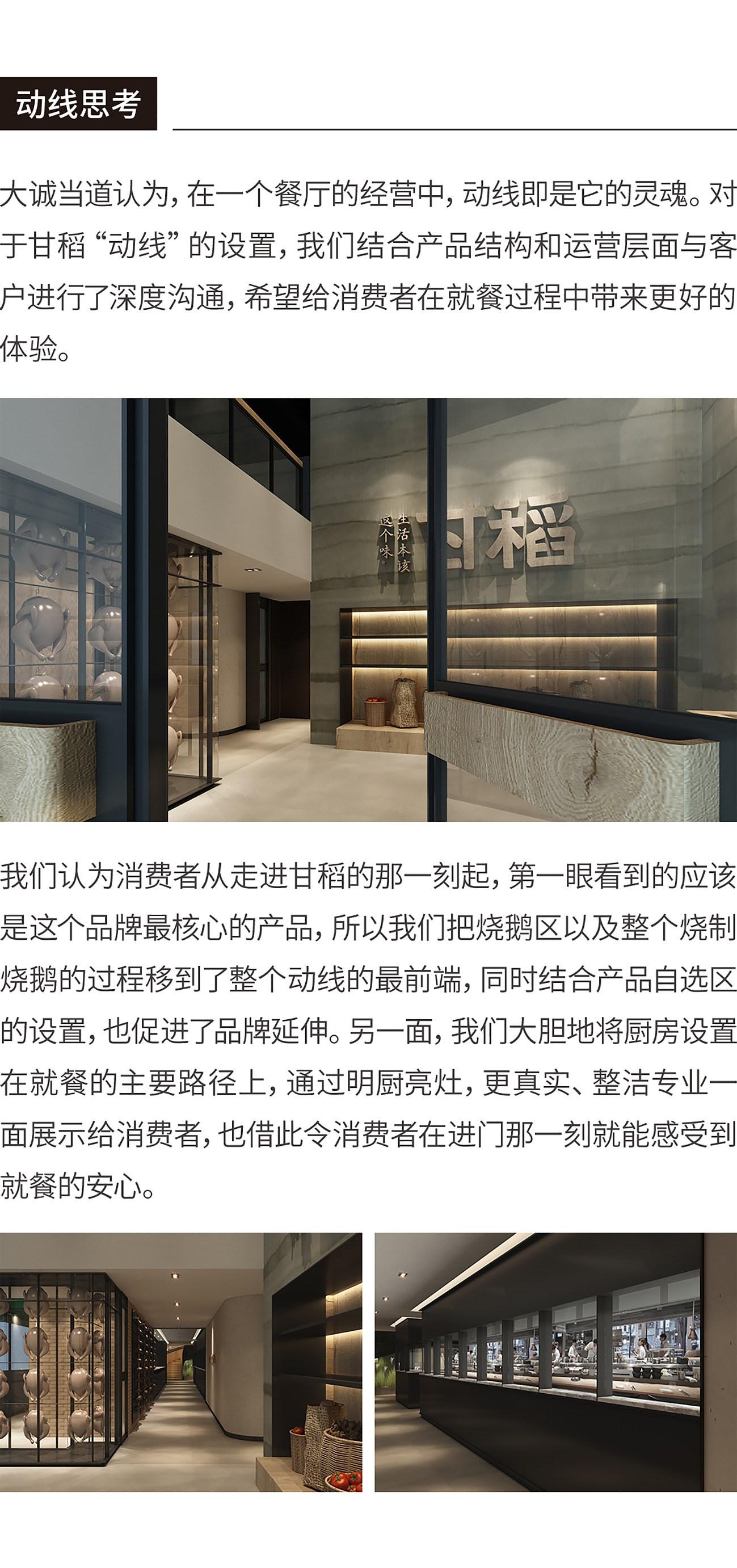 【设计切片】甘道设计案例长图_xd_180521_01.jpg