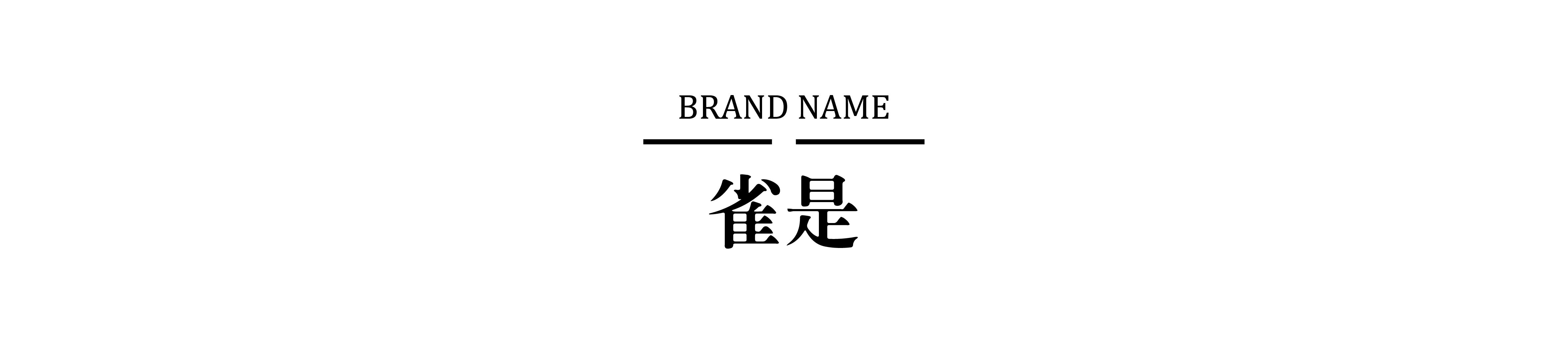 brandname.png