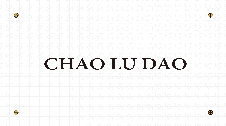 潮卤道英文logo-01.jpg
