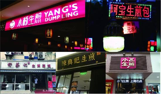 chongfu-33.jpg