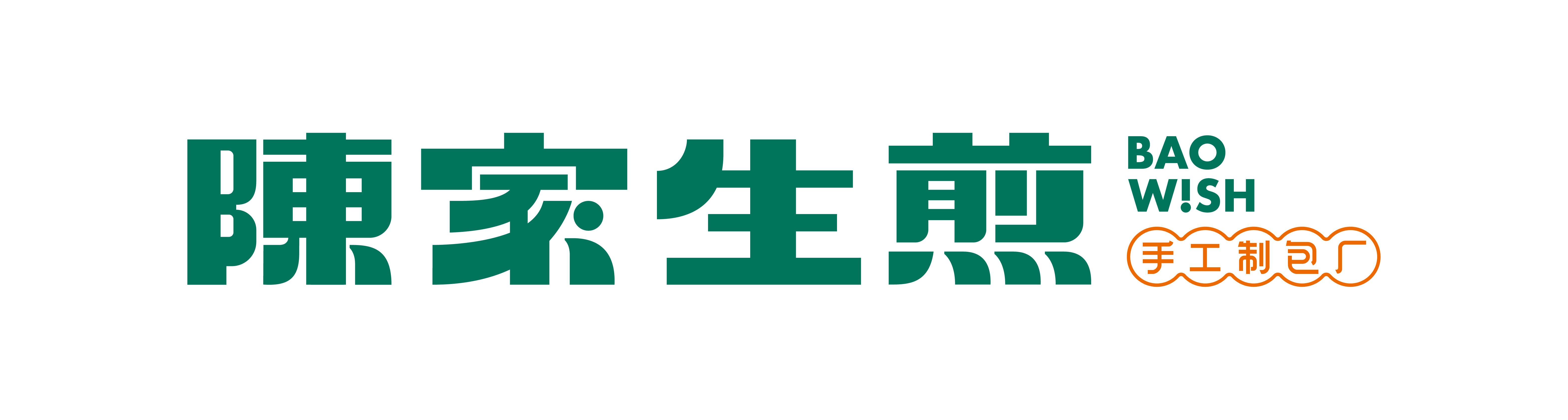 陈家新logo-27.jpg