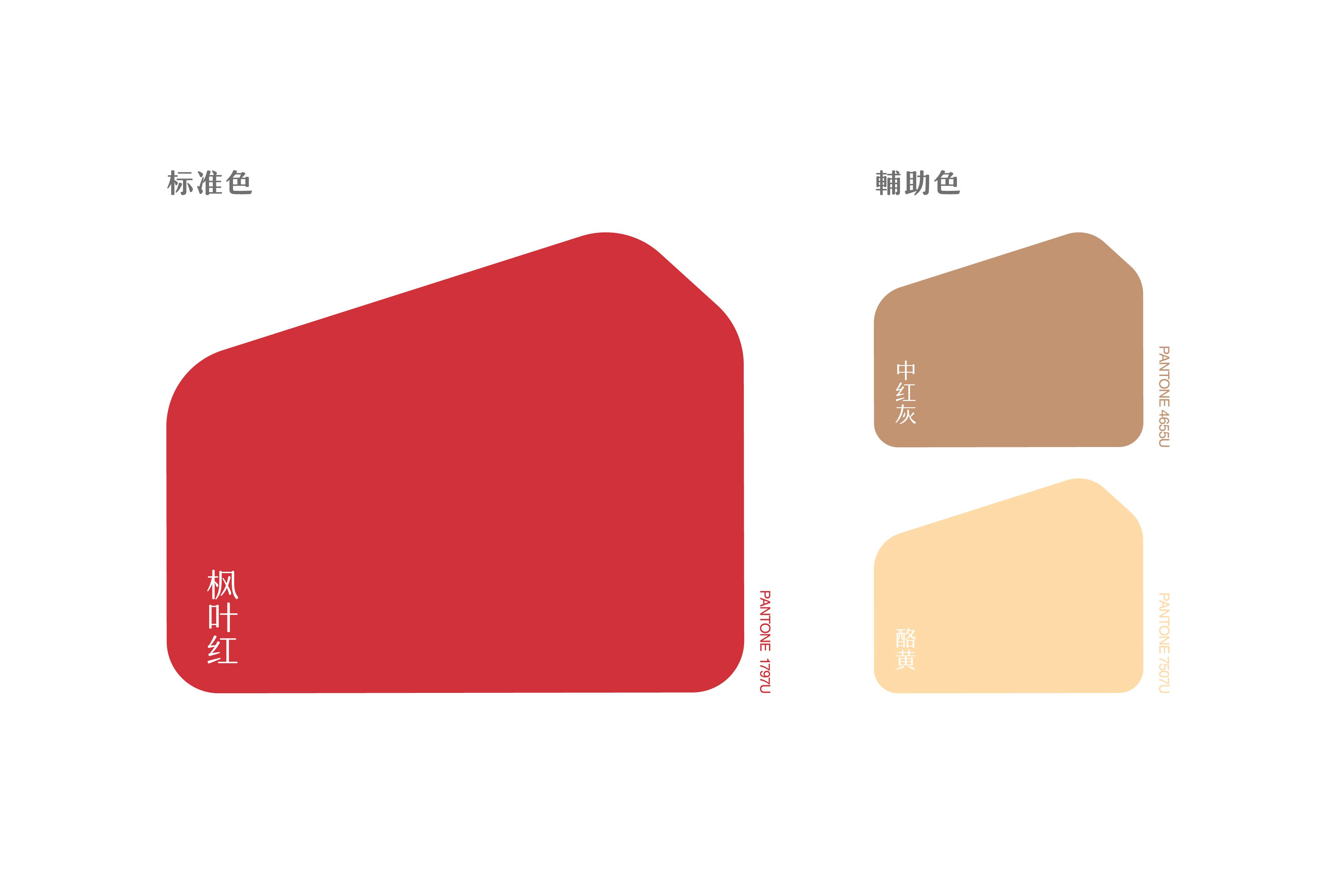 色卡_画板 1.jpg