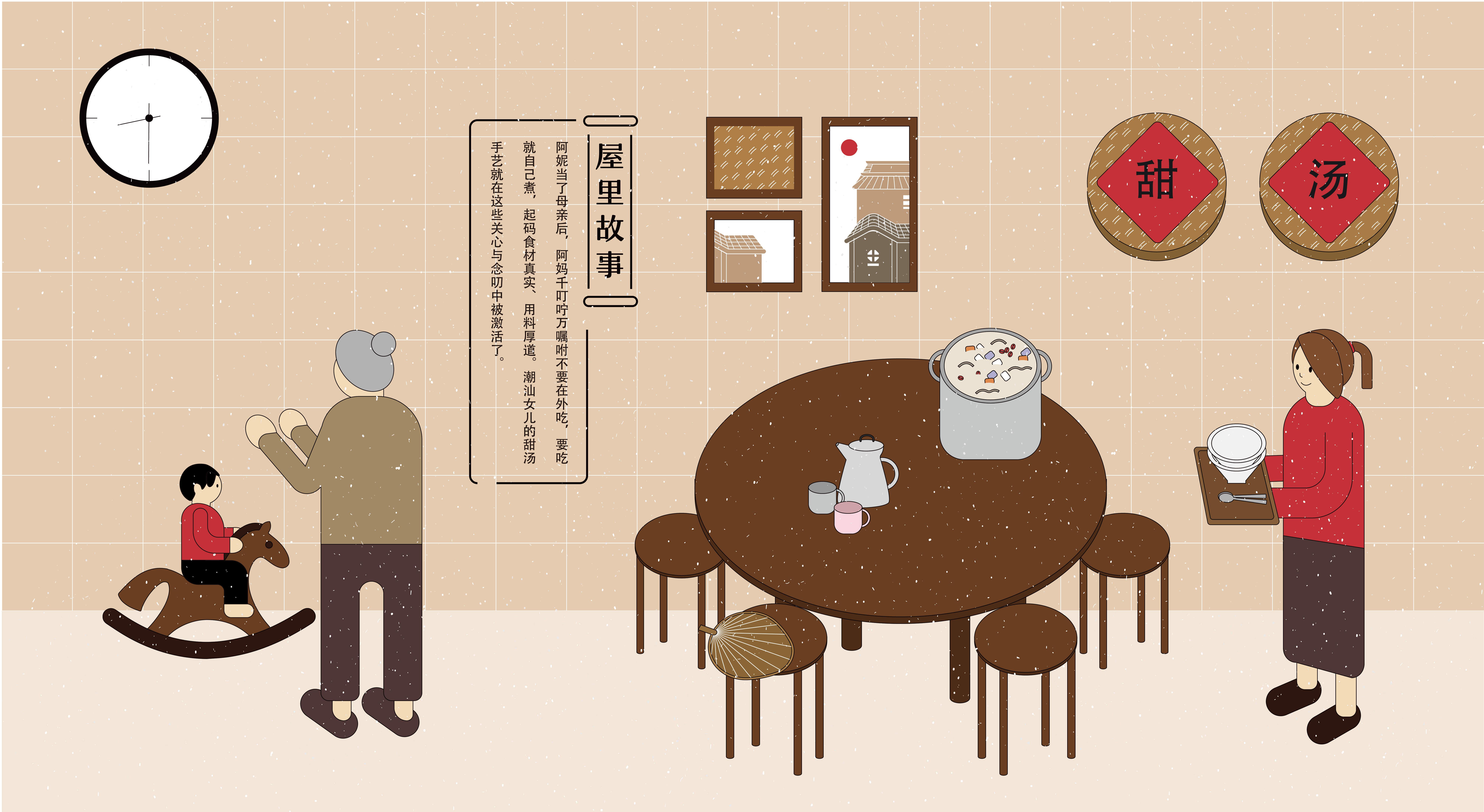 4-46_副本.jpg