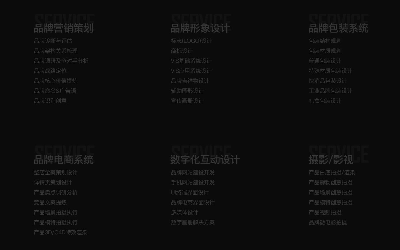 电商视觉_06.jpg